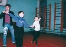 Урок бальних танців